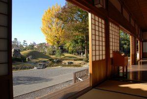 秋・方丈からみた南庭園写真